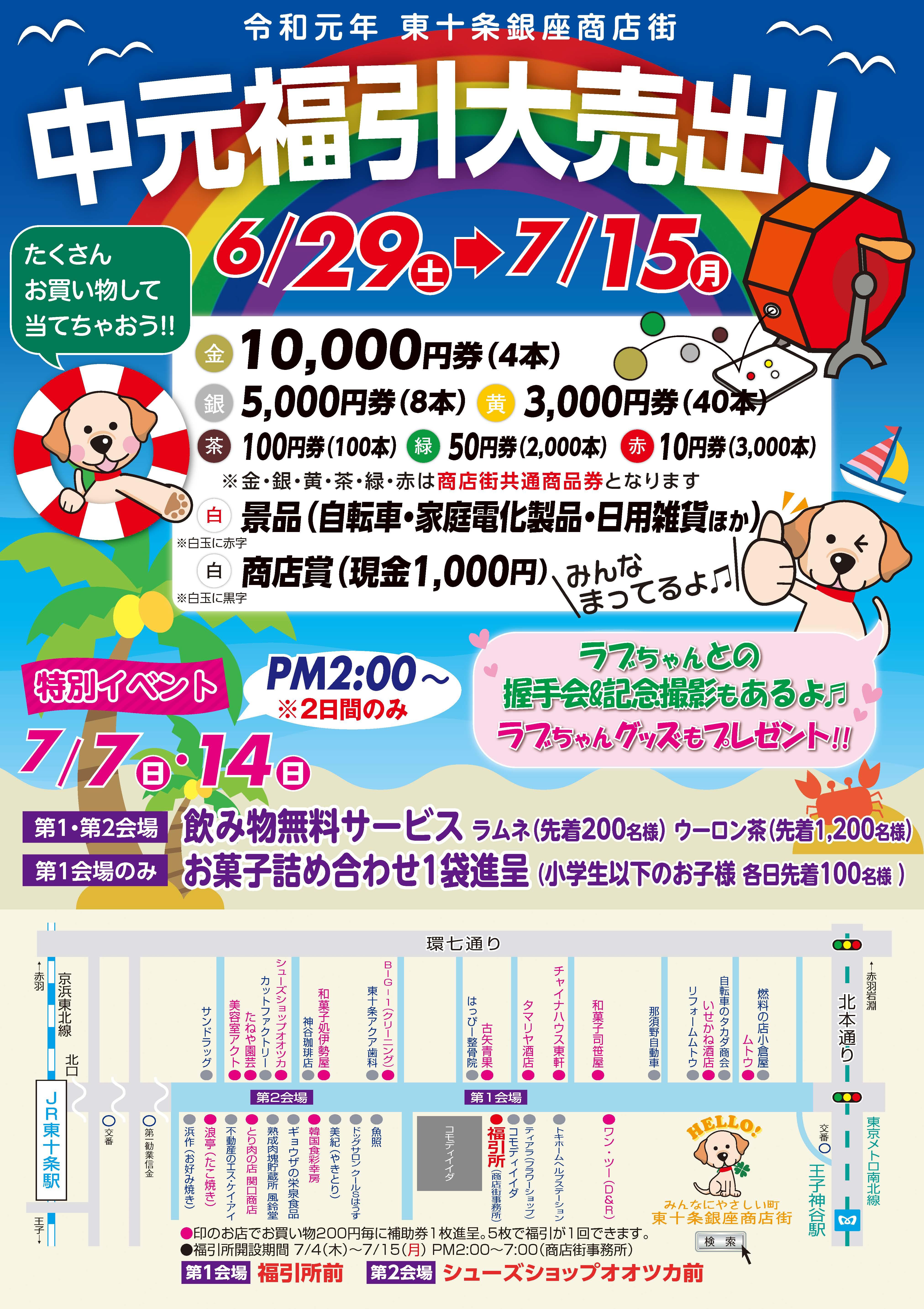 20160701_pos